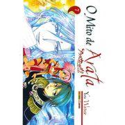 -manga-mito-arata-07