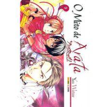 -manga-mito-arata-09