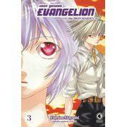 -manga-Neon-Genesis-Evangelion-Iron-Maiden-03