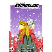 -manga-Neon-Genesis-Evangelion-Iron-Maiden-04