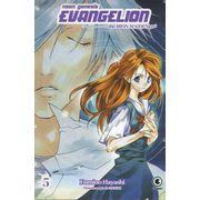 -manga-Neon-Genesis-Evangelion-Iron-Maiden-05