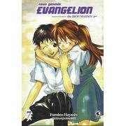 -manga-Neon-Genesis-Evangelion-Iron-Maiden-07