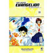 -manga-Neon-Genesis-Evangelion-Iron-Maiden-10
