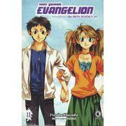 -manga-Neon-Genesis-Evangelion-Iron-Maiden-11