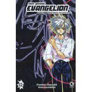 -manga-Neon-Genesis-Evangelion-Iron-Maiden-12