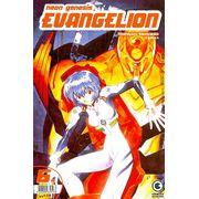 -manga-Neon-Genesis-Evangelion-06