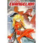 -manga-Neon-Genesis-Evangelion-07