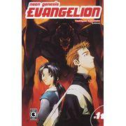 -manga-neon-genesis-evangelion-11