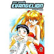 -manga-Neon-Genesis-Evangelion-12