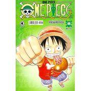 -manga-One-Piece-48