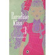 -manga-paradise-kiss-03