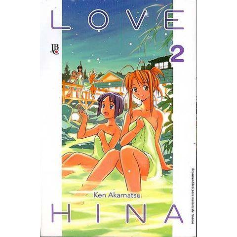 -manga-love-hina-2s-02