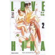 -manga-love-hina-02