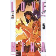 -manga-love-hina-05