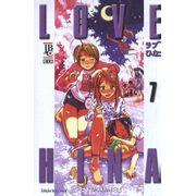 -manga-love-hina-07