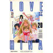 -manga-Love-Hina-20