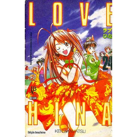 -manga-Love-Hina-24