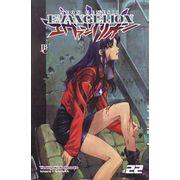 -manga-Neon-Genesis-Evangelion-22