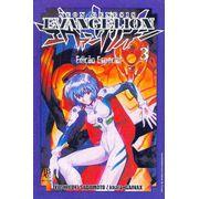 -manga-neon-genesis-evangelion-ed-esp-03