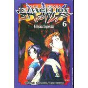 -manga-neon-genesis-evangelion-ed-esp-06