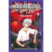 -manga-neon-genesis-evangelion-ed-esp-09