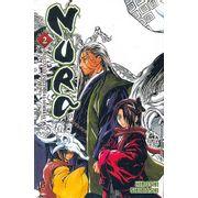 -manga-nura-02