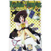 -manga-rosario-vampire-04