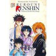 -manga-rurouni-kenshin-cronicas-da-era-meiji-02