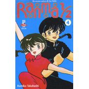 -manga-ranma-1-2-jbc-04