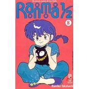 -manga-ranma-1-2-jbc-08
