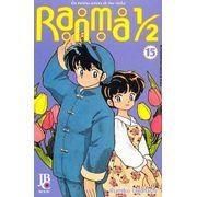 -manga-ranma-1-2-jbc-15