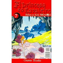 -manga-Princesa-e-o-Cavaleiro-07
