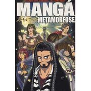 -manga-manga-metamorfose
