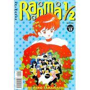 -manga-Ranma-1-2-15