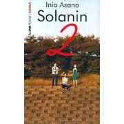 -manga-solanin-2