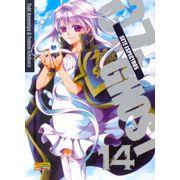 -manga-07-ghost-14