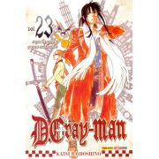 -manga-d-gray-man-23
