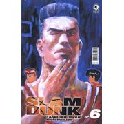 -manga-slam-dunk-06