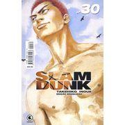-manga-slam-dunk-30