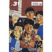 -manga-slam-dunk-31