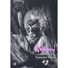 -manga-vagabond-hist-musashi-12
