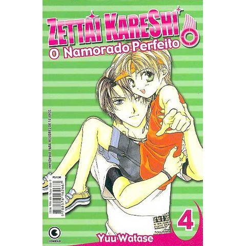 -manga-Zettai-Kareshi-04
