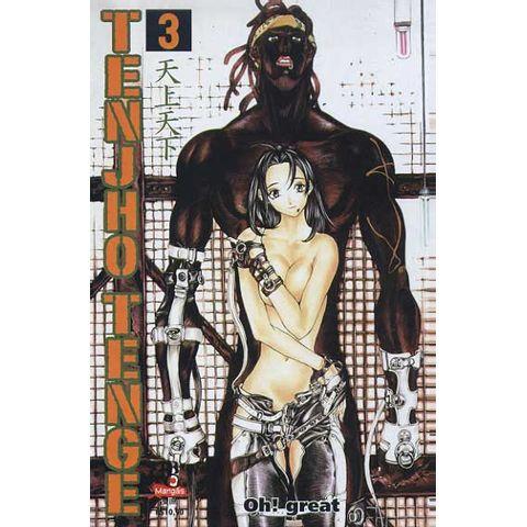 -manga-tenjho-tenge-03