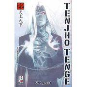 -manga-tenjho-tenge-22