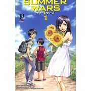 -manga-summer-wars-1