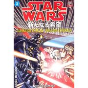 -manga-Star-Wars-Nova-Esperanca-03