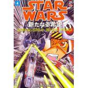 -manga-star-wars-nova-esperanca-04