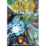 -manga-star-wars-retorno-jedi-04