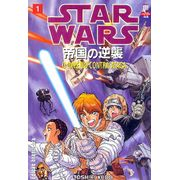 -manga-Star-Wars-Imperio-Contra-Ataca-01