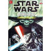 -manga-star-wars-imperio-contra-ataca-02